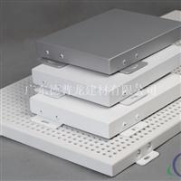 氟碳喷涂铝单板 幕墙铝单板厂家直销