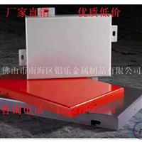 黄石碳铝单板、十堰氟碳铝单板