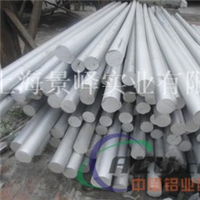 5754铝型材、铝管规格、5052铝管报价