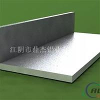 厂家大量批发定做深加工角铝铝型材