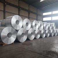 空调散热器专业铝带