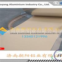 热敷牛皮纸0.6mm厚度的铝卷-朝阳铝业