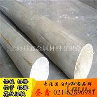 2A04铝板铝材 2A04铝棒性能