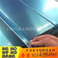 1050铝板铝材 1050铝板成分