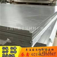 1070铝板铝材 1070铝板价格 1070铝板性能