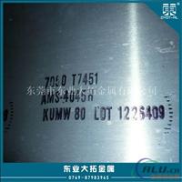 2A14铝板性能 2A14铝板用途