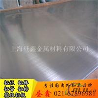 1100铝板铝材 1100铝板性能