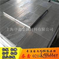 2024-O铝板铝材 2024-O铝棒性能