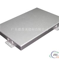 氟碳铝单板厂家 广东铝单板厂家直销