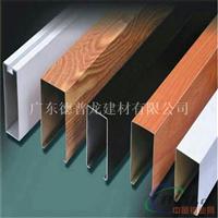 木纹铝方通厂家 广州铝方通专业吊顶厂家