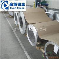 铝板合金铝板防锈铝板中厚铝板