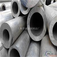 直销铝管 6063铝管批发