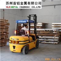 Imported 6061,7075,5052 aluminium board