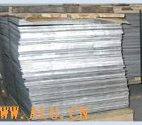 pure aluminium board, wafer, profiled sheet, decorative pure aluminium board