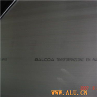 6061 medium thickness aluminium board, T: 1mm--150