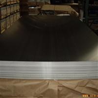 Southwest aluminium 5052&nbsp, aluminium board