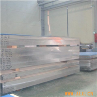 Southwest aluminium 6061&nbsp, t6 aluminium board