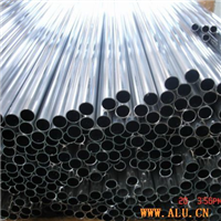 sell all kinds of aluminium profiles