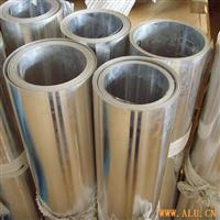 small aluminium coil