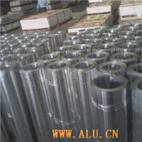 aluminum coils with heat-insulation of the pipelines in the power plant and chemical industry