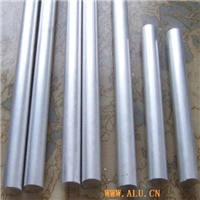 Shangyu Yongjia supplys aluminium tube and roughcast tube