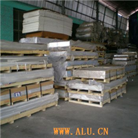 【Beijing Xintai】Supply aluminium board, aluminium alloy board
