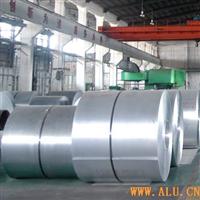 Sell 3105 aluminium strip, aluminium foil