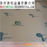 【Precision aluminium board MIC-6】