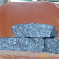 Supply aluminium rare earth alloy