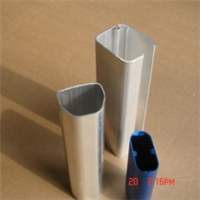 supply all kinds of precious aluminium products