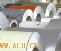 Haida aluminium-plastic clad plate