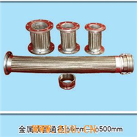 supply of flexible metal hose