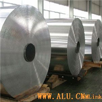 Shandong Hengxiang professional producer of alloy alumnium alloy board, aluminium alloy coil