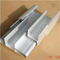Supply aluminum profile