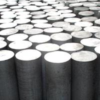 aluminium rod 1