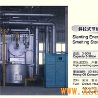 Aluminium smelting furnace