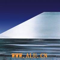 supply of Germany Corus Alumin