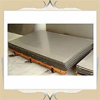 Improted aluminium board material