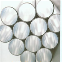 high-intensity seamless aluminium tube