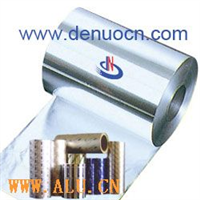 Supply medical use aluminium foil