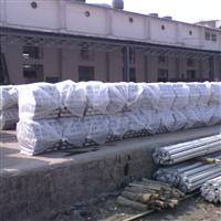 Aluminium rod A356.2