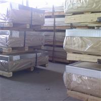 5754/5083/5854 spot aluminium board