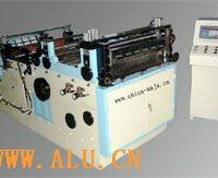 multi-functional vertical and horizontal cutting machine
