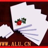 Supply aluminium silicate fibre