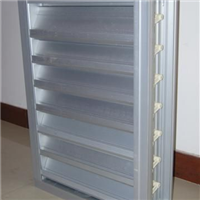Supply shutter of aluminium alloy series