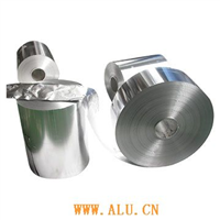 Alumnium foil for milk bottle cap