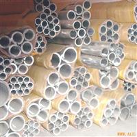 铝管济南弘达铝业无缝铝管