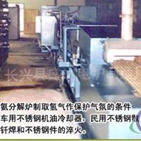 HB连续式钎焊炉