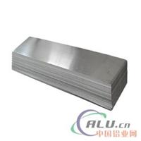哈尔滨供应多种铝板
