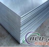 供应铝板压花铝板合金铝板